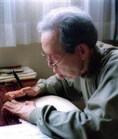 鹿児島で誕生の同人文芸誌「火山地帯」創刊60年 ハンセン病患者の思い紡ぐ 隔離下の足跡…