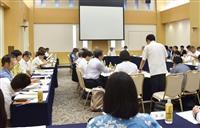 世界遺産目指す奄美・沖縄、2020年登録へ関係機関結束 鹿児島で有識者会合