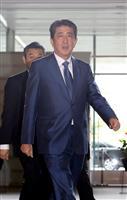 【前提なし平和条約】安倍晋三首相「北方四島の帰属を解決して平和条約締結」 プーチン発言…
