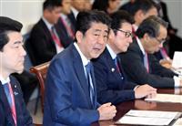 「東方経済フォーラム」が閉幕
