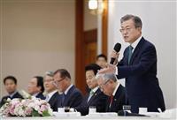 【激動・朝鮮半島】文在寅大統領、北は「誠意見せた」 核完全廃棄へ米側にも譲歩求める