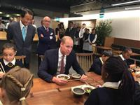 「ジャパン・ハウス ロンドン」開館式典にウィリアム英王子出席 「箸ゲーム」で枝豆つまむ