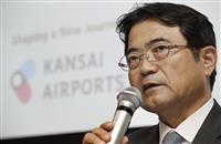 【台風21号】関空第1ターミナルあす再開 連絡橋鉄道は21日にも