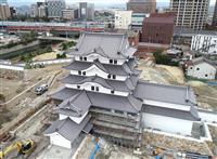 【動画】「尼崎城」姿現わす 来春一般公開