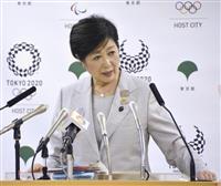 東京都独自の児童虐待防止条例案 来年2月提案へ 小池知事が明らかに