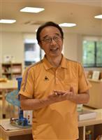 元NHKアナ・内多勝康さん、「医療的ケア児を社会で支えて」