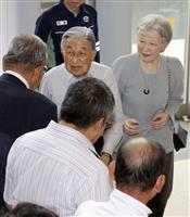 両陛下、豪雨被災地・岡山ご訪問 ヘリ移動、被災者ねぎらわれ