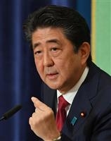 安倍晋三首相「11~12月の日露首脳会談が重要」 平和条約締結に意欲