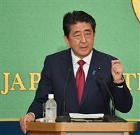 安倍首相、23日から訪米 国連演説や日米首脳会談 自ら明かす