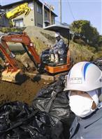 熊本地震被災地での外国人技能実習生の対象外作業が問題化