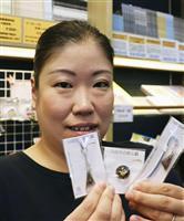 長崎・原爆資料館で折り鶴装飾品販売