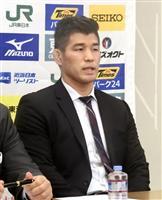 【柔道】20日から世界選手権、強化委員長「全階級で金メダルを」