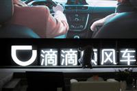【中国ウオッチ】中国の配車大手「滴滴」に批判集中 SOSあったのに…殺人防げず