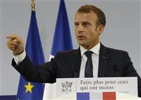 フランスが1兆円規模の貧困支援発表 貧困地区の学校で朝食を無償支給 義務教育は18歳に…