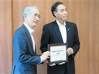 長野県が国際組織「イクレイ」に加盟 G20控え「環境立県」アピールへ