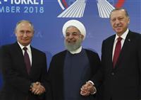 プーチン氏、エルドアン氏と再び会談へ シリア情勢協議か