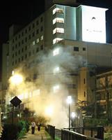 【北海道震度7地震】観光の損失、292億円 宿泊キャンセル94万人