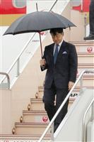 「両国の友好親善と協力の進化に期待」 皇太子さま、フランス訪問ご感想全文