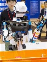 【びっくりサイエンス】世界中のロボットが東京に集結 総額1億円かけ10月に真剣勝負