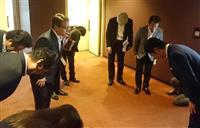 福岡市議会が「宿泊税」条例可決 市長と議会「対県」共闘で関係修復