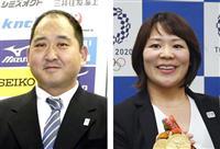 故斉藤仁氏、谷本歩実さんが殿堂入り 五輪2連覇で国際柔道連盟