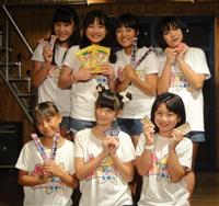 【動画】ご当地アイドル「da-gashi☆」誕生 大阪の駄菓子メーカー6社バックアップ