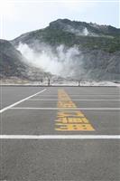 【北海道震度7地震】阿寒、知床…被災地離れても大きな影響 3連休の北海道 観光客は「元…