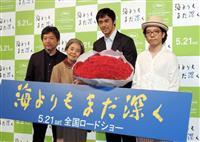 【樹木希林さん死去】俳優、阿部寛さん「2度の親子、僕の一生の宝」
