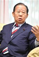 【北海道震度7地震】自民党の二階俊博幹事長「観光対策に全力」 補正予算の早期編成へ取り…