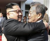【久保田るり子の朝鮮半島ウオッチ】文在寅政権が猛アピールする「平和と未来」 DMZの世…
