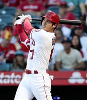 【MLB】栗山英樹監督「まだ20本」 大谷翔平に辛口エール