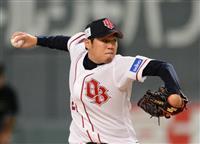 【プロ野球】日4-8オ オリックスが快勝