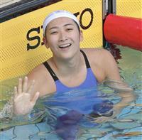 【国体】競泳・池江璃花子、大会新で2連覇 寺村美穂は2冠 会期前競技