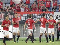 【Jリーグ】浦和が4戦ぶり勝利