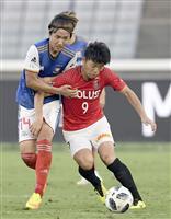 【Jリーグ】辛勝の浦和 残留へ一息つく勝ち点3 武藤「迷惑かけていたから、うれしい」