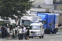 【激動・朝鮮半島】南北首脳会談にサムスントップなど韓国財閥トップが同行、訪朝団は200…