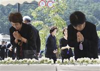 「二度と起こらぬよう」和歌山、紀伊半島豪雨7年で慰霊祭