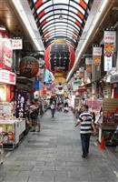 西日本豪雨、台風21号の復興加速へ資金供給 政投銀