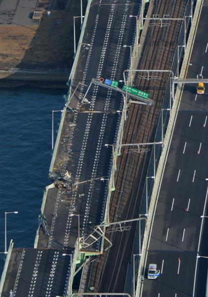 西日本豪雨、台風21号の復興加速へ資金供給 政投銀 - 産経ニュース