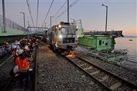 【動画】関空連絡橋の鉄道工事公開 18日始発から関空駅へ運転再開