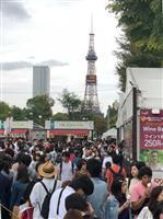 【北海道震度7地震】観光「長い闘いに」 余震不安で客足戻らず