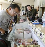 【北海道震度7地震】ジンギスカンの名店が再開 厚真の味に常連客「一番おいしい」