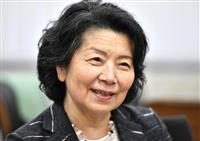【話の肖像画】元最高裁判事・桜井龍子(1)裁判官になったら「桜井」に