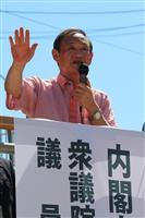 菅義偉官房長官、訪日外国人「豪雨や地震で低迷」 回復に向け対策徹底