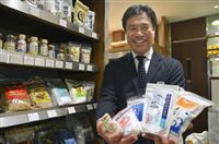こだわりの塩が地域再生 専売廃止20年、ブランド力アップ 長崎・五島は人気で製塩所増え…
