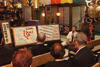 「義の戦国武将」大谷吉継の生涯に思いはせ 敦賀・永賞寺でしのぶ会
