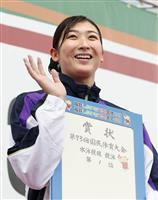 【国体】池江璃花子、大会タイで2連覇