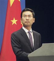 【激動・朝鮮半島】中国外務省、積極的な成果を期待