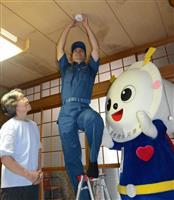1人暮らし高齢者世帯に大好評 大阪の消防組合が火災警報器設置