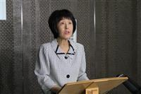 【北海道震度7地震】高橋はるみ知事「北海道は安全」アピール、節電も緩和